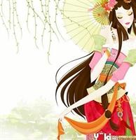 *japon Kadınların Güzellik Sırları
