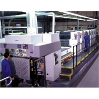 Kağıt Fabrikası 200 Eleman Alacak