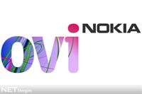 Nokia'dan Yeni Yazılım!