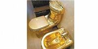 Süper Teknolojik , Süper Lüx Tuvaletle