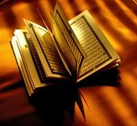 Kur an-ı Kerim Şiir Kitabı Mı?