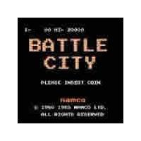 Battle City Atari Tank Oyunu