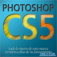 Photoshop Filtreleri İle Çalışmak: Blur Filtreleri