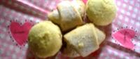 Elmalı Lokma Ponçi