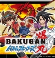Bakugan Oyuncakları - 9