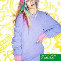 Benetton Renkleri İçinde Ünlüler