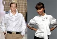 Beyaz Gömlek Deyip Geçmeyin