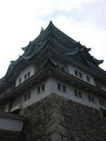 Nagoya Kalesi