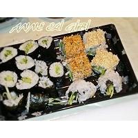Sizler İçin Sushi Yaptım