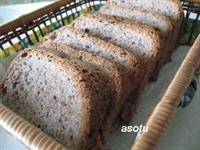 Sarımsaklı-cevizli Kepekli Ekmek