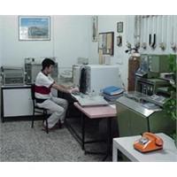Çü'de Sanal Laboratuvar Oluşturuluyor!