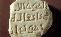10. Yüzyıldan Kalma Arapça Yazıt Bulundu