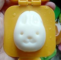 Yumurtasevmeyen Çocuklar İçin