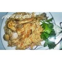 Tavuk Büryani Ve Reyhan Salatası