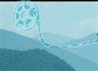 Uluslararası Gençlik Film Yapım Atölyesi