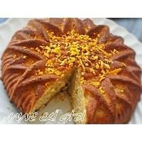 Portakallı Fındıklı Nefis Bir Kek