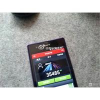 Xperia Z1s Ve Xperia Z1 Mini'nin Benchmarkı Sızdı!