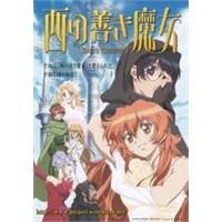 Nishi No Yoki Majo | Anime Tanıtım