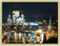 Kremlin Sarayı | (moskova - Rusya)