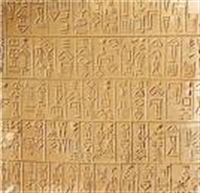 İnsanlık Tarihini Değiştiren İcatlar