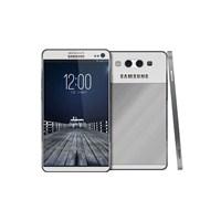 Ruslardan Lazer Klavyeli Galaxy S4