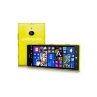 Nokia Lumia 1520 Nasıl Olacak? Nokia Lumia 1520 Öz