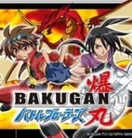Bakugan Oyuncakları -5