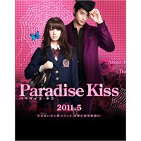 Paradise Kiss / Cennet Öpücüğü / 2011