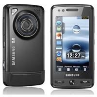 Dünyanın İlk 12 Mgpxl Kameralı Cep Telefonu