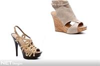 En Güzel Ayakkabılar Cho'da!
