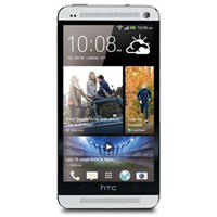 Htc One Cep Telefonu İncelemsi