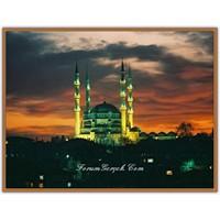 Dünya Miras Listesinde Bir Camii