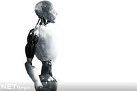 Robot Nikah Memuru
