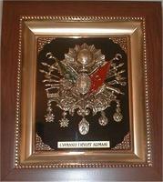Osmanlı Devlet Armasının Anlamı