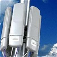 Teknoloji Korkusu: Elektrofobi