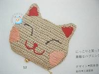 Sevimli Kedicik Cüzdanı