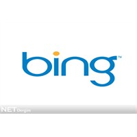 Yeni Bing'e merhaba