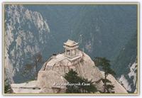 Hua Dağı (çin)