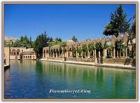 Şanlıurfa Balıklı Göl - Halilürrahman Camii Ve Çev
