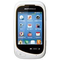 Motorola Ex232 Cep Telefonu Özellikleri