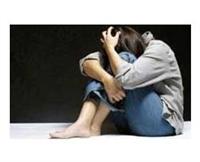 Depresyona Yakalanma Ve Tedavisi