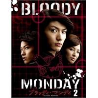 Bloody Monday 1-2