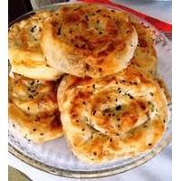 Peynirli Gül Böreği Tarifi İçin