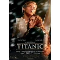 Nisan 2012'de Hangi Filmler Vizyona Girecek