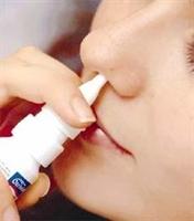 Nezlenin Tedavisinde Burun Açıcı İlaçların Etkiler