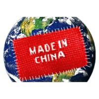 Telefonların Üretim Ülkelerine Dikkat!