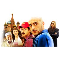 Moskova'nın Şifresi: Temel
