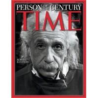 Einstein'ın Ölüm Işığı Makinesi Çalışması