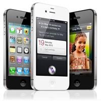 İphone 4s Ve İlgi Çekici Özellikleri