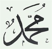 muhammed  İsmi Moda Oldu